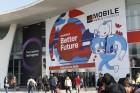 세계 최대 모바일쇼 MWC 핵심은 '비공개 전시룸'