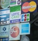 목돈 드는 자동차 보험료, 카드만 잘 써도 최대 3만원 청구 할인