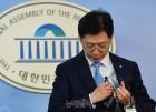 [드루킹게이트 사건 일지] 김경수·드루킹·댓글여론 조작…그리고 대통령 선거