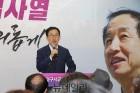 김사열 대구교육감 예비후보, 선거사무소 개소로 본격 행보