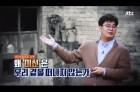 [단독] 정재승, 카이스트 감사실서 논문실적 조작 확인