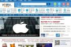 [CES2018] 중국 대표 비즈니스 미디어 그룹 '예스키(Yesky)'가 선정한 Best of MIK TOP3
