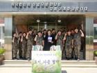 서울미디어그룹, 육군 11사단 공병대대에 300여 권 도서 기증