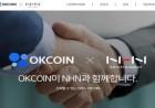 """NHN엔터, 가상화폐 거래소 투자 추진 """"협의 진행 중"""""""