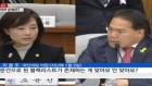 """조윤선 법정구속, """"문재인 대통령이 자살방조 했다"""" 내세우기도?"""