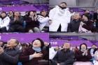 """김정숙 여사, 올림픽 특별한 인증샷? """"가운데 밑 사진 압권"""""""