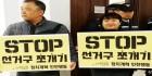 자유한국당은 격파왕인가? 인천시 군,구의원 획정안 실망스러운 결과
