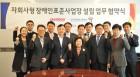 판토스, 자회사형 장애인표준사업장 설립 추진