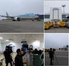양양 국제공항 대형항공기 첫 취항, '평창동계올림픽 선수단 특별수송'