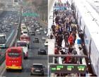 설 명절 연휴 3천 344만명 대이동…당초 예상 보다 2.1% 증가