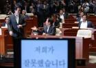 자유한국당 계파 싸움에 떠오른 '친박 기자'