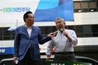 보수단체, 민주당사 앞에서 '제2회 민주당·청와대 방송장악 규탄집회' 열어