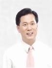 최조웅 의원, 송파구 관련 서울시 및 교육청 예산 2,581억 원 확보