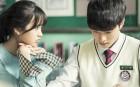 MBC 수목드라마 〈이리와 안아줘〉'장르가 영화예요?'