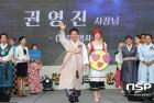 대구 중구, '2017 서문시장 글로벌 대축제' 개최
