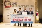 신안군, SNS 활용 홍보 시너지 효과 '톡톡'