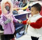 롯데백화점 대구, 아동·유아 의류용품 판매 불티