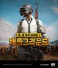 배틀그라운드, 韓 최고 동접 10만·가입자 200만 돌파
