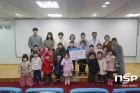 대구법원어린이집, 계명대 동산의료원에 성금 전달