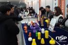 대구한의대, 3D프린팅 활용 경진대회 참가
