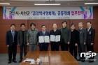 군산시-서천군, '금강역사영화제' 공동개최 협약