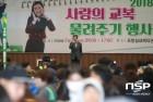 포항시새마을회, '사랑의 교복 물려주기' 행사 성황