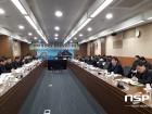 경북도 시 군 정보화 담당관 회의... 2018년 도 정보화 시행계획 발표
