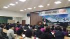 군위군, 한국생활개선 연합회원 과제 교육