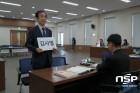 김사열, 대구교육감 후보 등록