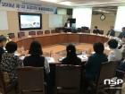 포항교육청, 포항지역 돌봄운영협의회 개최