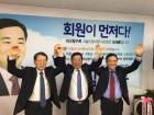 """임채룡 세무사 개소식…""""소통.화합의 달인 임채룡, 한번더 회장해야"""""""
