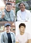 """[TV와치]""""정원관X백일섭→김승현X이외수""""..'살림남2', 리얼예능 딜레마"""
