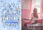 [TV와치]아이돌 프로그램 홍수, 끝나지 않은 '프듀' 열풍