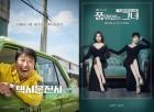 '택시운전사' '품위있는 그녀' 2017 하반기 최고의 영화-드라마