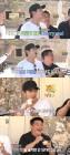 [어제TV]'오지의마법사' 에릭남, 하루만에 완벽적응 복덩이