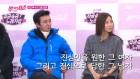 '불타는청춘' 오늘(20일) 결방, '키스 먼저' 4회 연속방송