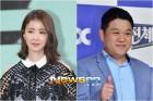"""MBC 측 """"이시영X김구라X설민석 '선을 넘는 녀석들' 출연 확정""""(공식)"""