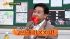 """'아는형님' 이상민, 이혜영 언급 김영철에 버럭 """"그만해, XX야"""""""