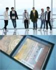 '1박2일' 멤버들, 120m 상공 잠자리에 멘붕