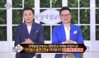'공황장애' 정찬우 '영재발굴단' 잠정 하차..언급 없었다종합