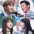 """'복면가왕' 세븐틴 승관, 판정단 합류 """"부담감 너무 심해"""""""