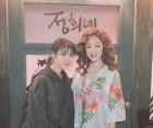 """아이유X오나라 '나저씨' 마지막 촬영 인증샷 """"쓸쓸하고 아쉽다"""""""