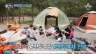 '아빠본색' 대가족 박지헌네, 1박 캠핑도 민족대이동급