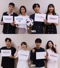 '훈남정음'X'친판사' 주역들, 월드컵 대표팀 향한 응원메시지