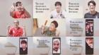 '문남'부터 유병재-지코까지, 박경 솔로 위해 홍보요정 자처