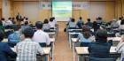 대전시, 주민참여 예산학교 열어