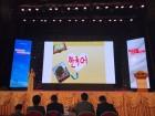 금호아시아나그룹, 베트남 사회공헌 '활발'…장학금 지원·한국어 대회 개최