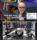 """'풍문으로 들었쇼' 홍석천, NCT 태용 얼굴 본 적 없다?… """"널 한번 보고싶구나"""""""