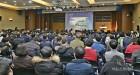 성남산업진흥재단-KAIST, CES2018 리뷰컨퍼런스 성료