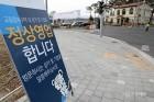 [올림픽] '월 1000만원-&>100만원' 소상공인 죽이는 동계올림픽